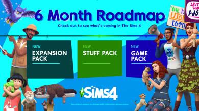 Prossimamente in The Sims 4